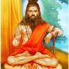 Йога Васиштха — книга прозрения и мудрости