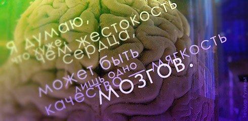 с картинки психология надписями