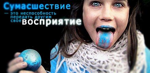 Афоризмы в картинках « Цитаты: https://www.your-mind.ru/lasta/aforizmy-v-kartinkax/
