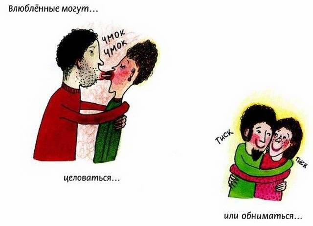 картинки про любовь