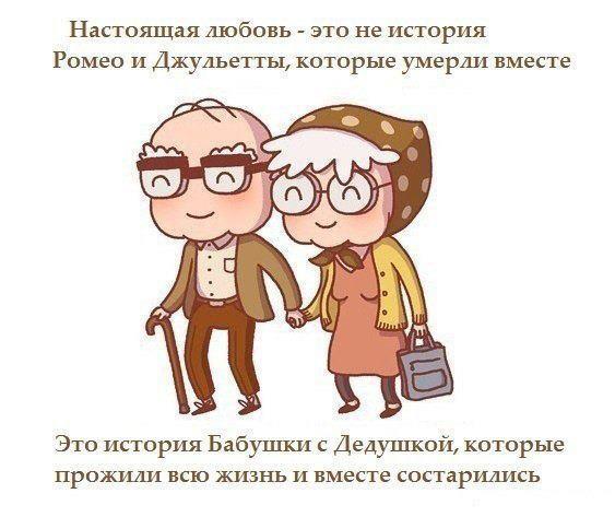 Грустные картинки с надписями про любовь.