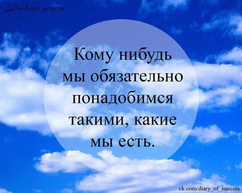 http://www.your-mind.ru/wp-content/uploads/2012/08/387002_216255485170874_996960922_n.jpg