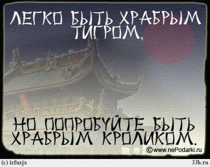 Подборка картинки с надписями