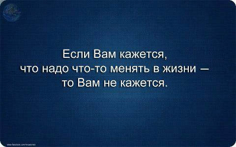 http://www.your-mind.ru/wp-content/uploads/2012/08/423454_215164918613264_969805754_n.jpg
