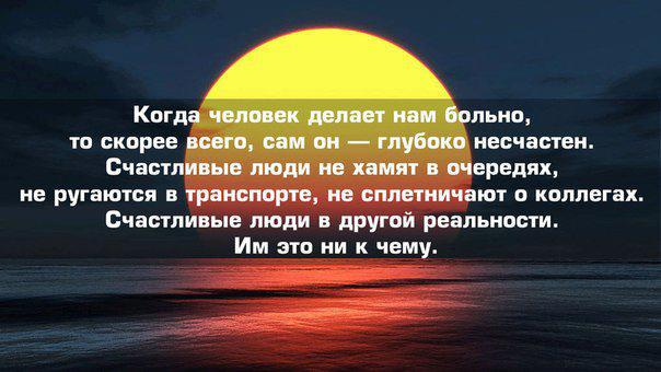 http://www.your-mind.ru/wp-content/uploads/2012/08/551109_216255525170870_2042468566_n.jpg